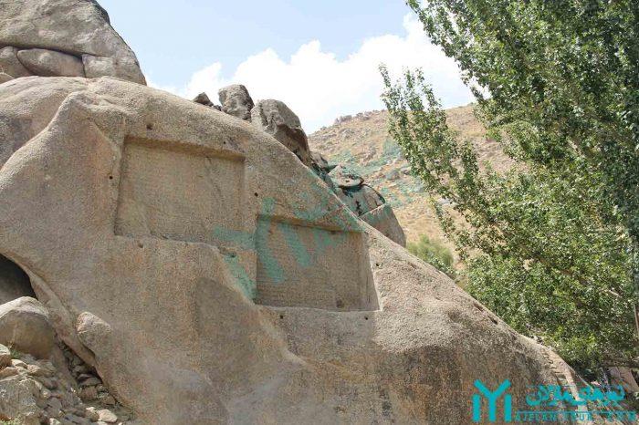 تور تپه عباس آباد همدان
