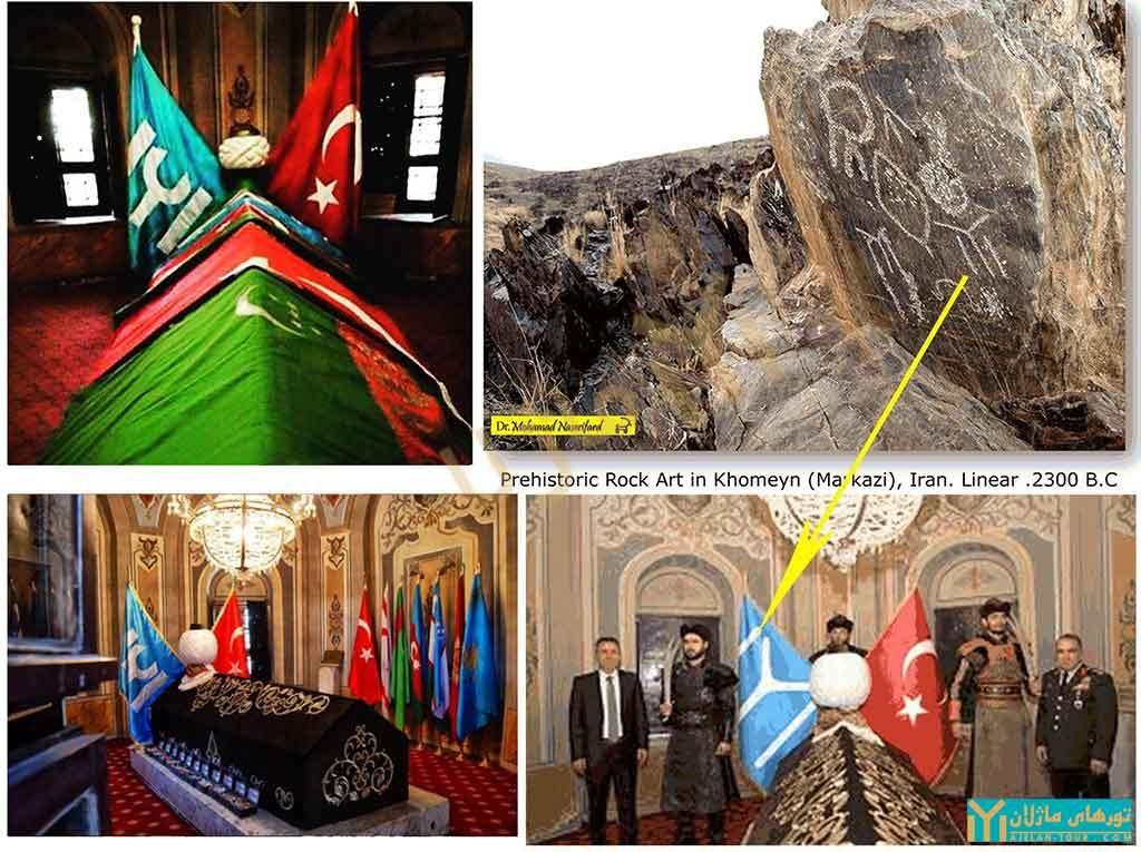 نماد IYI در ترکیه - سنگ نگاره های تیمره