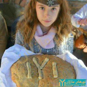 نمای همای سعادت در آئین « نان گرد » در بلغارستان