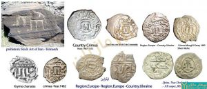 سکه های کشف شده در شبه جزیره کریمه و اوکراین