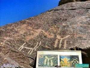 نماد همای سعادت در سنگ نگاره های تیمره