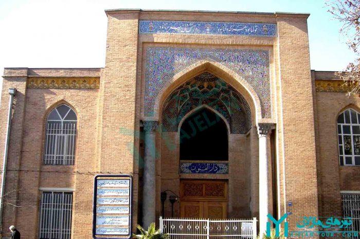 تور خیابان ناصرخسرو ، خندق کاخ گلستان
