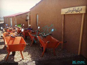 مزرعه خورشید - ایستگاه فرغون سواری